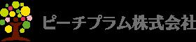 ピーチプラム株式会社|コーポレートサイト
